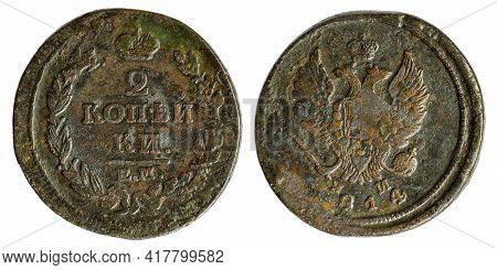 Copper Coin Of The Russian Empire. 2 Kopecks In 1814. Alexander I