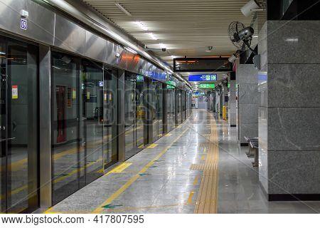 A View Of Metro Station Of Kolkata East West Metro System At Phoolbagan, Kolkata, India On April 202