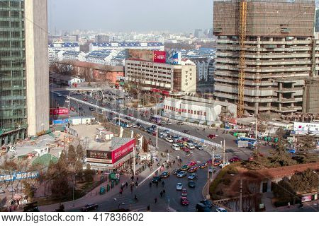 Beijing, China, March 13, 2006:  Skyline Of Part Of The Downtown Metropolitan Area Of Beijing That S