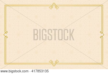 Certificate Of Template Chinese Pattern Background With Frame, Set Sail Champagne Colors Background