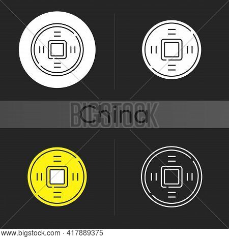 Ancient Chinese Coins Dark Theme Icon. Lucky Charm. Antique Currency. Asian Historical And Cultural