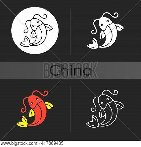 Koi Fish Dark Theme Icon. Traditional Japanese Symbol Of Luck. Exotic Carp, Sign Of Prosperity. Chin