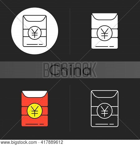 Hong Bao Dark Theme Icon. Ancient Chinese Tradition Of Gifting Money. Lunar New Year Celebration. As