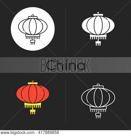 Chinese Lantern Dark Theme Icon. Traditional Asian Paper Lantern. Lunar New Year Celebration Attribu