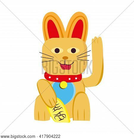 Maneki Neko, Golden Cat. Lucky Cat. Isolated Vector Item On White Background. Success Symbol. Simple