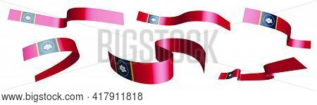 Set Of Holiday Ribbons. Flag Of American State Of Mississippi Waving In Wind. Separation Into Lower