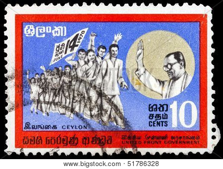 Post Stamp From Ceylon