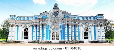 The Grotto Pavilion In Katherine's Park,tsarskoe Selo (pushkin)