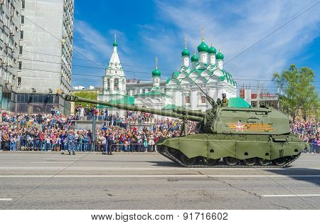 The Self-propelled Artillery