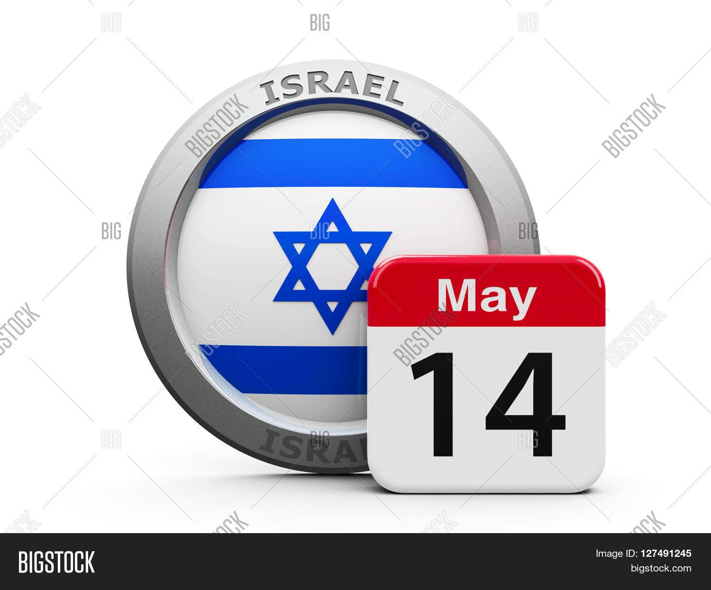 Emblem Israel Calendar Image & Photo (Free Trial) | Bigstock