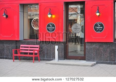 YAROSLAVL RUSSIA - APRIL 11 2016: Facade of the Gavrouche coffeeshop in the street of Yaroslavl old town on April 11 2016.