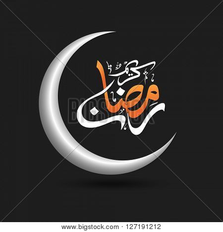 Glossy Silver Crescent Moon with Arabic Islamic Calligraphy of text Ramadan Kareem for Holy Month of Muslim Community Festival celebration.