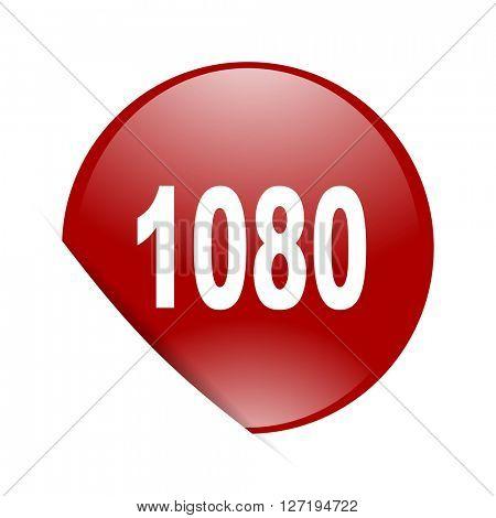 1080 red circle glossy web icon