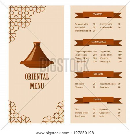 restaurant oriental menu template with tagine. Vector illustration
