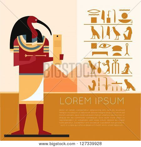 Vector image of the Thoth the god of the Egypet flat banner