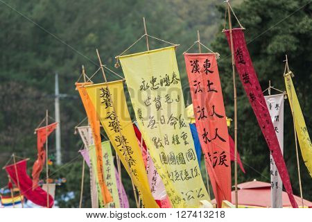 Gyeonggi-do, South Korea - April 22, 2016: Tributes, South Korea Traditional Events For The Deceased