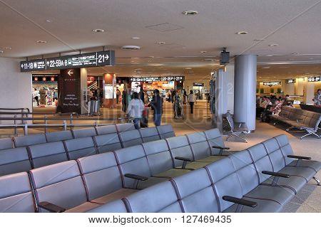Airport In Tokyo