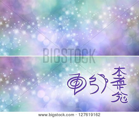 Reiki Attunement Symbols background  -  soft lilac and green bokeh with a stream of random sparkles trailing across and the three Reiki Attunement symbols in bottom right corner with copy space on left