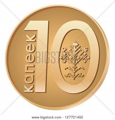 Belarussian money. Ten kopeck. Kopeyka. Isolated belorusian money on white background. Vector illustration.