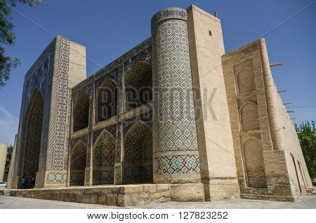 The Facade Of Nadir Divan-beghi Madrasah Is Decorated With Multicolored Majolica With A Predominance