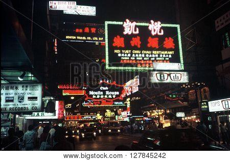 HONG KONG - CIRCA 1987: A view of the busy streets of Hong Kong during the night.