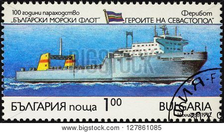 MOSCOW RUSSIA - APRIL 27 2016: A stamp printed in Bulgaria shows ferryboat