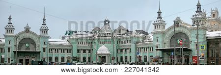 Moscow, Russia - February 17, 2018: Panoramic View  Of The  Belorussky Railway Station Square. Winte