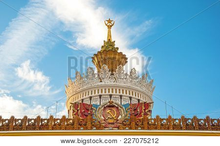 The Coat Of Arms Of The Ukrainian Soviet Socialist Republic On The Facade Of An Ancient Building