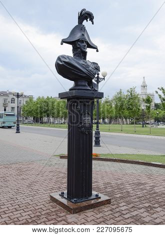 Novorossiysk, Russia - May 28, 2016: Monument To Mikhail Lazarev. Monument To The Marine Station Are