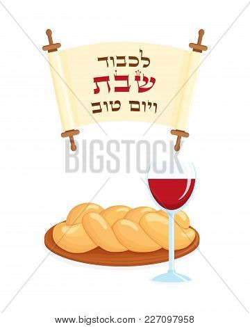 Jewish Shabbat Symbols, Wine Cup And Challah - Jewish Holiday Braided Bread, Blessing In Hebrew - To