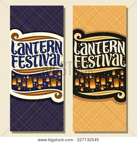 Vector Vertical Banners For Sky Lantern Festival, Many Flying Paper Balloons With Burning Candles In
