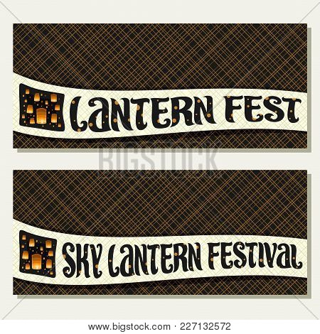 Vector Banners For Sky Lantern Festival With Copy Space, Many Flying Paper Balloons With Burning Can