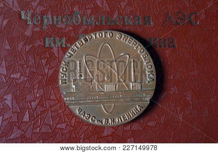Commemorative medal. Start reactor number 4 on Chernobyl power plant 1983. Incription of background - Chernobyl nuclear power plant named after Lenin (RUS)