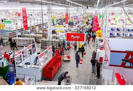 Samara, Russia - April 1, 2017: Auchan Samara Store In Shopping Center Kosmoport. French Distributio