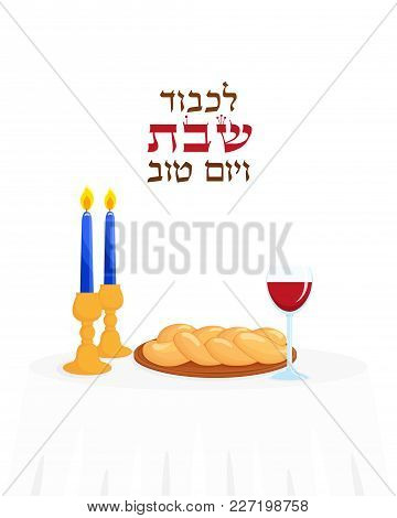 Jewish Shabbat Symbols, Burning Candles In Candlesticks, Cup With Wine And Challah - Jewish Holiday