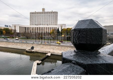 View From The Novoarbatskiy Bridge On The House Of The Government Of The Russian Federation (white H