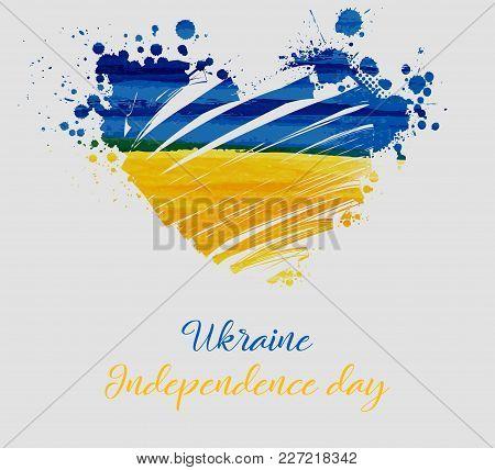 Ukraine Independence Day Background