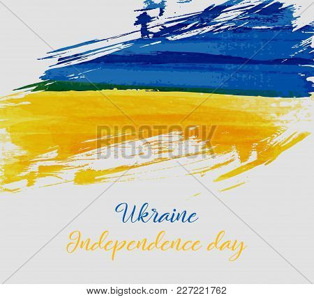 Ukraine Independence Day Background With Grunge Lines In Flag Colors. Concept For Independence Day P