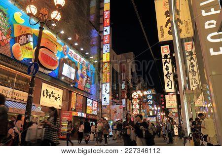 Osaka Japan - October 9, 2017: Unidentified People Visit Dotonbori In Downtown Osaka.osaka Japan - O