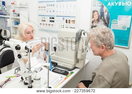 Saint Petersburg, Russia - February 13, 2018: A Mature Man Visits An Ophthalmologist. Doctor And Pat