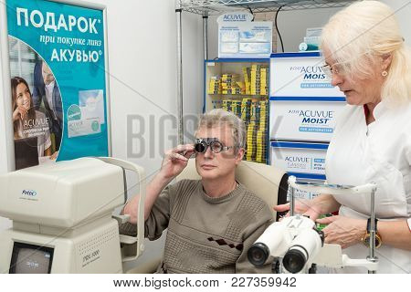 Saint Petersburg, Russia - February 13, 2018: A Mature Man Visits An Ophthalmologist. Selection Of G