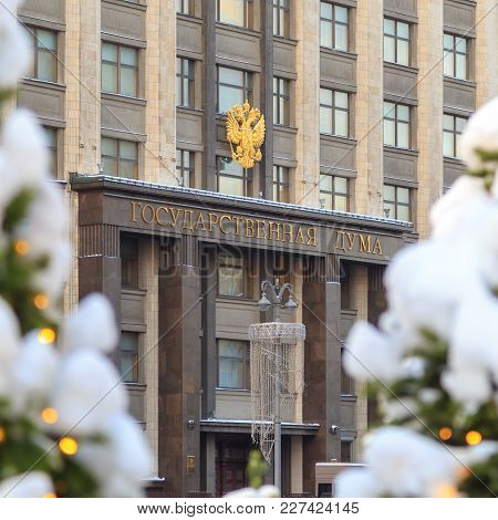 Moscow, Russia, February 01, 2018: Coat Of Arms Of Russia On The Facade Of Building Of The State Dum