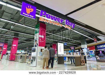 Songkhla, Thailand - Nov 4, 2017: Power Buy Shop In Shopping Mall. Power Buy Co., Ltd Has Grown From