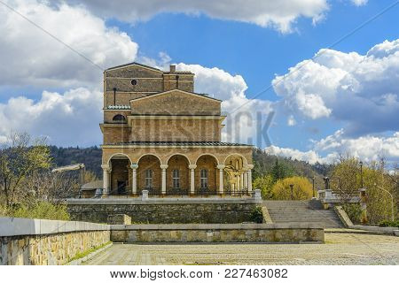 Veliko Tarnovo, Bulgaria, 03 April, 2015:state Art Gallery, The Gallery Is One Of The Oldest In Bulg