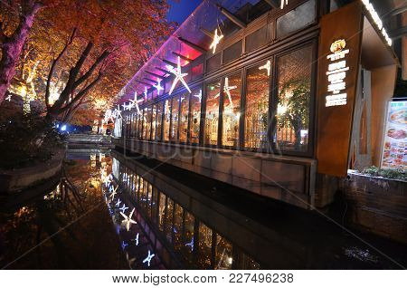 Hangzhou, China- Jan 20, 2018: Night Scene Of Xihu Tiandi, A Modern Entertainment And Dining Complex