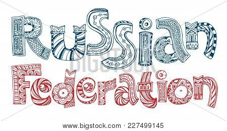Unique Russian Federation Lettering. Vector Hand Drawn Typography Illustration. Storybook Decorative