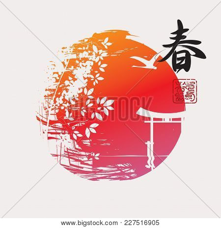 Vector Abstract Spring Landscape With Itsukushima Shrine Gate And Tree On Background Of Sunset Or Su