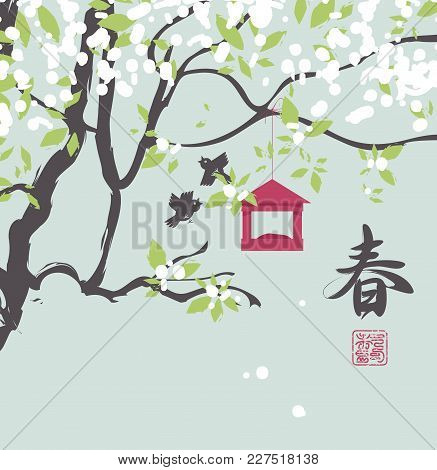 Vector Spring Landscape With Birds And A Bird Feeder Hanging On Branches Of A Blossoming Tree In Chi