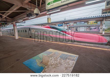 Akita, Japan - October 23,2017 :the Red E6 Series Shinkansen Bullet Train At Kakunodate Station,akit