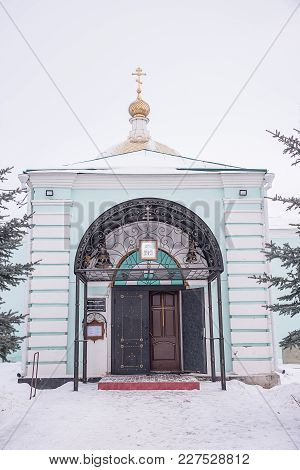 Russia, Chaplygin, February 18 2018 Ranenburg Church Of The Ascension